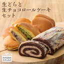 【ふるさと納税】宮崎県産特選 洋菓子セット -霧島高原のスイ...