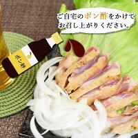 宮崎県産鶏のたたき850g以上(60g〜70g×13パック)