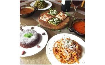 【ふるさと納税】手作りイタリアンディナーセット A <クッチーナ・リナルド> パスタ ピザ ガトーショコラ