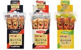 【ふるさと納税】鶏のささみ燻製3種セット
