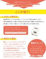 平成28年産「宮崎県産コシヒカリ(無洗米)」2kg×6袋
