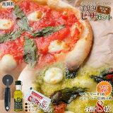小さな小さなパン屋さんの手作り冷凍ピザセット