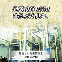 平成30年度産米20kg「宮崎県産ヒノヒカリ」+5kg増量