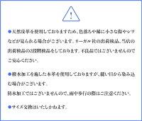 紳士革靴KENFORD+村田謹製携帯靴ベラ