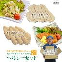 【ふるさと納税】<老舗仕出し屋厳選宮崎県産鶏ボイルむね、ささ
