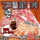 【ふるさと納税】モツ焼きこぶた<宮崎県産ブランド豚こま肉 3.2kg+タレセット> 400…