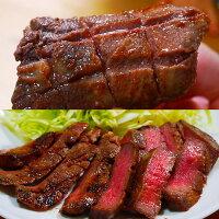アメリカ産・チリ産牛タン厚切り焼肉1kg+塩