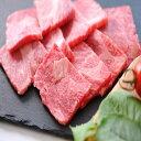 【ふるさと納税】宮崎牛和牛肩ロース焼肉