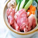 【ふるさと納税】宮崎牛ローススライス