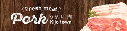 【ふるさと納税】<宮崎県産豚切落し3.5kg(500g×7パック)> K16_0002 送料無料 【宮崎県木城町】 画像1