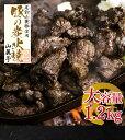 【ふるさと納税】炭火で一気に焼き上げた「尾鈴山麓豚炭火焼」人気の一品!...