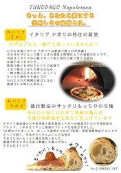 【ふるさと納税】薫り高いピザ☆三ツ星セット☆ 画像2