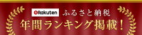 【ふるさと納税】PREMIUMPORK尾鈴豚