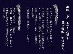 【ふるさと納税】うなぎ蒲焼4尾(計640g以上)国産鰻(ウナギ・さんしょう・たれセット) 画像1