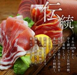 【ふるさと納税】PREMIUM PORK尾鈴豚(ハム・ソーセージ) 画像1