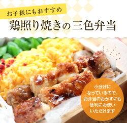 【ふるさと納税】【緊急支援品】鶏肉『宮崎県産若鶏もも肉』総重量3kg(250g×12パック) 鶏 画像2