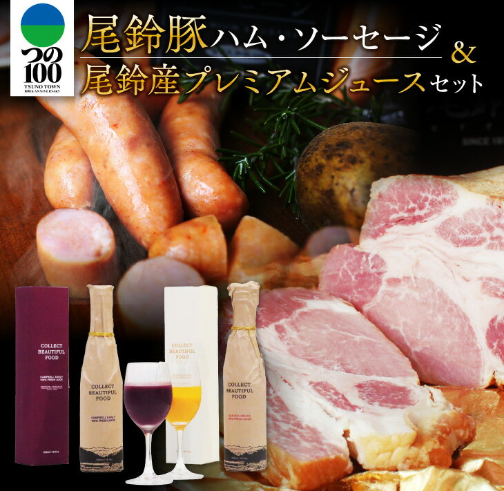 食品, その他 PREMIUM PORK(4.1kg)(2)