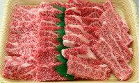 【ふるさと納税】C-24高千穂牛バラ焼肉用