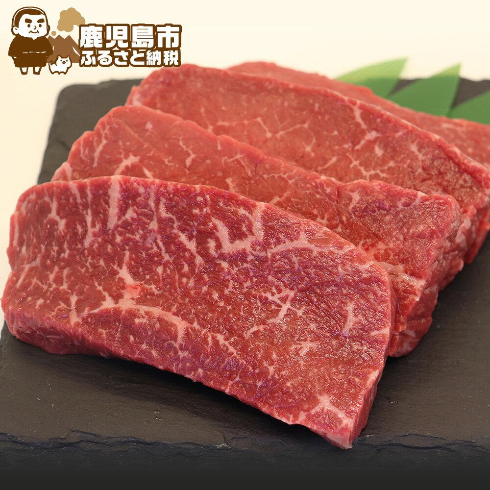 【ふるさと納税】鹿児島県産黒毛和牛ももステーキ