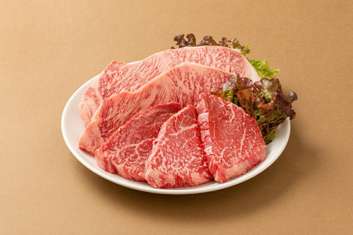 鹿児島県産黒毛和牛 ステーキ詰合せ
