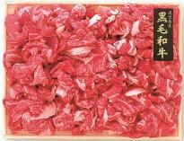 【ふるさと納税】鹿児島県産黒毛和牛切り落とし