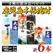 【ふるさと納税】621-1本格焼酎紙パック6本セット【あさくら】