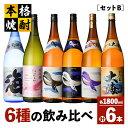 くじらのボトル綾紫白麹