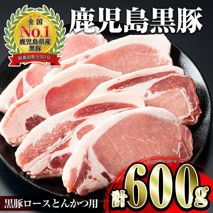 豚肉, ロース C-301()(600g)1P3JA
