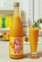 【ふるさと納税】種子島産安納芋のお酒(リキュール)