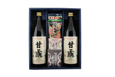 【ふるさと納税】焼酎しま甘露(900ml)2本と種子島特産のお菓子セット