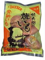 【ふるさと納税】本場種子島産安納いも(冷凍焼きいも)1袋500g入り×8袋 画像1