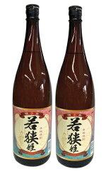 【ふるさと納税】焼酎若狭姫(1.8リットル)×2本セット