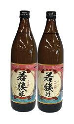 【ふるさと納税】焼酎若狭姫(900ml)×2本セット