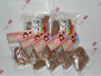 【ふるさと納税】REIMEI冷凍焼き芋セット小