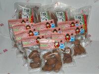 【ふるさと納税】REIMEI冷凍焼き芋セット大