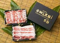 【ふるさと納税】種子島安納芋黒豚しゃぶしゃぶ・すき焼き用セット(肩ロース肉・モモ肉)1kgI