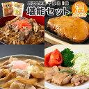 【ふるさと納税】鹿児島堪能セット 黒豚 ステーキ 味噌漬け