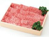 【ふるさと納税】手作り黒毛和牛 牛すき焼き500gDセット