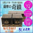 【ふるさと納税】薩摩の奇蹟 5L 4箱 6カ月お届け 送料無...