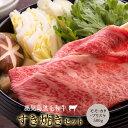 【ふるさと納税】黒毛和牛 モモ 和牛 肩 ブリスケ 500g...