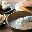 【ふるさと納税】米粉屋さんのグルテンフリー粉セット