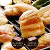 【ふるさと納税】黒豚焼肉セット1キロ本場鹿児島