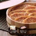 【ふるさと納税】 豚肉 黒豚 人気の 味噌漬け ロース肉 厚切り セット みかく亭 八重ファーム 味