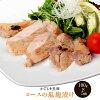 【ふるさと納税】黒豚ロースの塩麹漬けセット