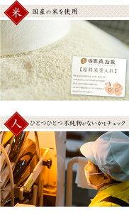 【ふるさと納税】本格焼酎ふるさと鹿児島限定セット小正醸造