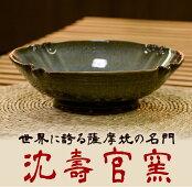 ワラ灰鉢(大)