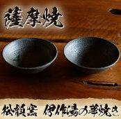 伊作湯の華焼き