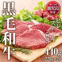 【ふるさと納税】鹿児島県産黒毛和牛ヒレステーキ2種盛り(計4