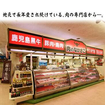 【ふるさと納税】鹿児島県産黒豚おまかせB