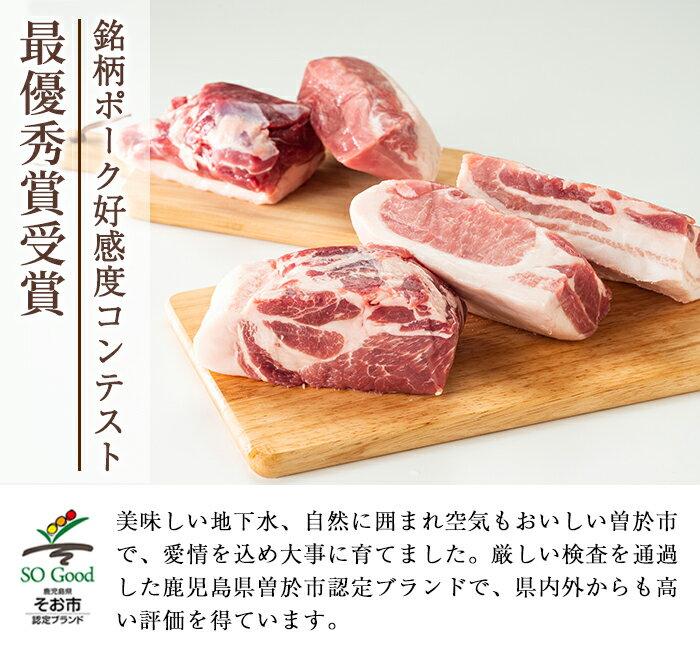 【ふるさと納税】鹿児島県産黒豚の肉とウィンナー...の紹介画像3